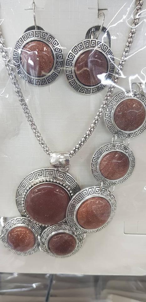 Бижута от естествени камъни  Аванюрин -кафяв