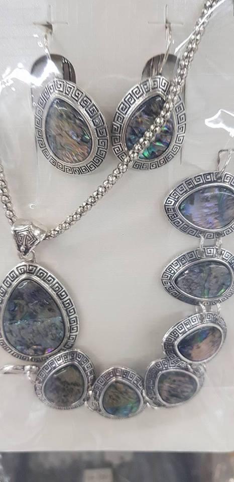 Комплект от естествени камъни АХАТ