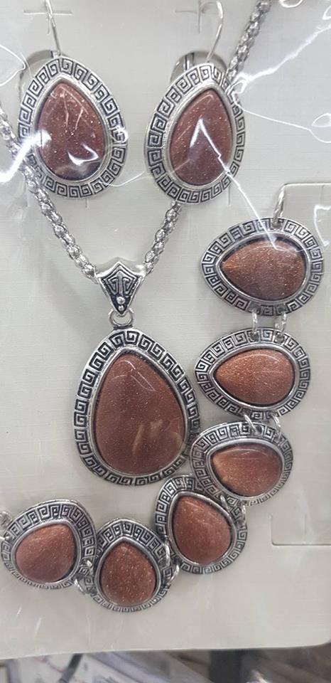 Бижута от естествени камъни АВАНТЮРИН